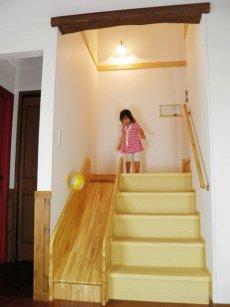階段すべり台