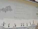 英文と小人の壁画