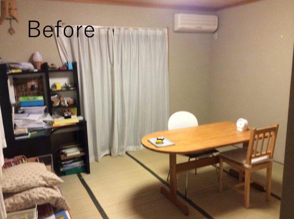 和室を洋室にビフォー写真
