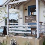 神戸 工務店 事務所